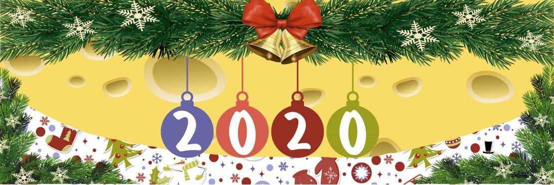 Сюрпризы новогодние  2020